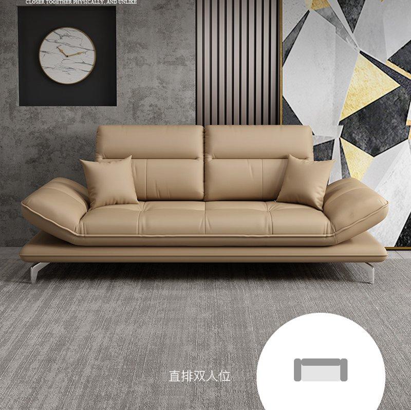 北欧风格真皮沙发组合