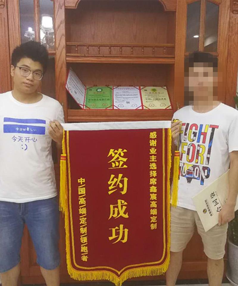 来自《锦巷兰台》的王先生对席鑫宸全屋定制的评价!
