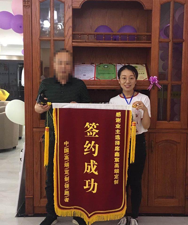 来自《东原晴天见》的尹叔叔对席鑫宸全屋定制的评价!