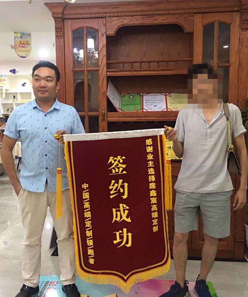 来自《泛悦城市广场》的赵先生对席鑫宸全屋定制的评价!