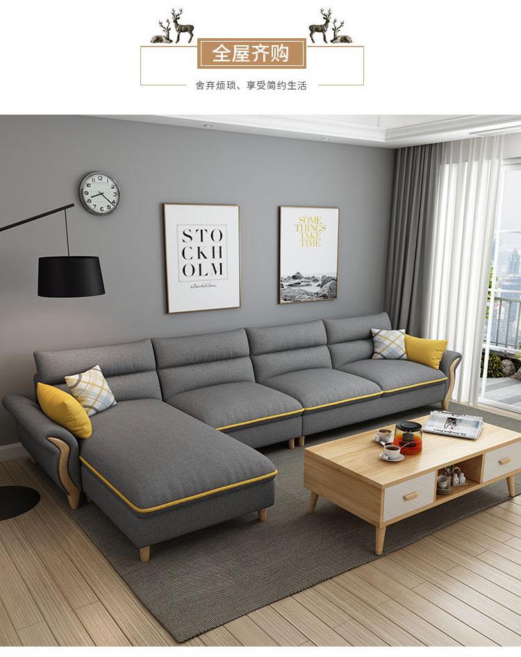 新款北欧简约现代布艺沙发小户型客厅整装家具组合套装贵妃网红款-淘宝网