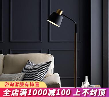 创意美式轻奢立式台灯