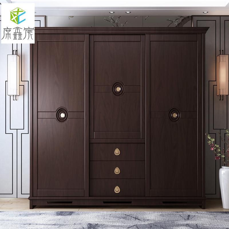 新中式衣柜全实木定制